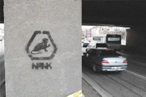 NPNK noortekaardi reklaamiv grafiti linnaruumis